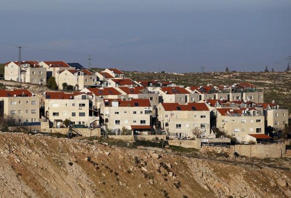 EUA querem conter ações do Conselho de Direitos Humanos da ONU contra Israel