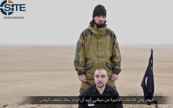 Vídeo de suposta decapitação de agente russo na Síria é divulgado