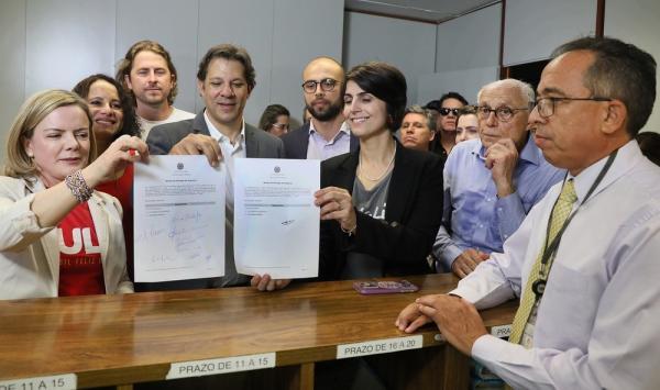 Registro de candidatura de Lula é publicado no Diário da Justiça
