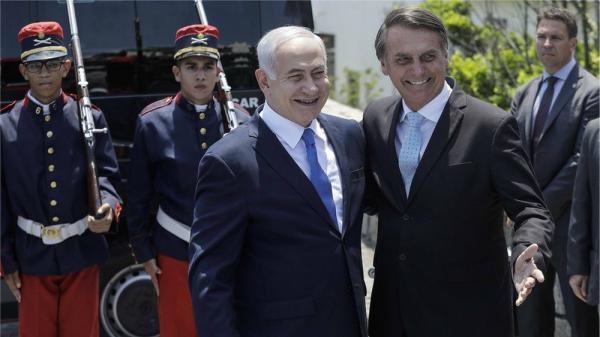 Bolsonaro condecora Netanyahu com Ordem do Cruzeiro do Sul