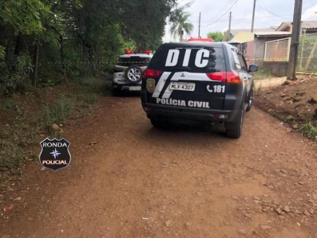 Foto: Divulgação/ Ronda Policial